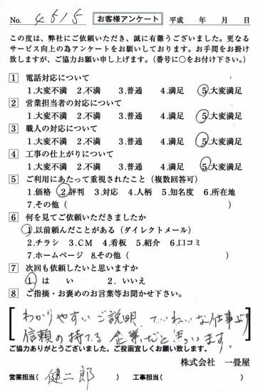 CCF_001314
