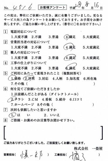 CCF_001315
