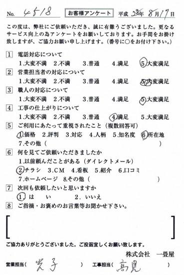 CCF_001316