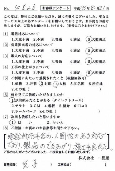 CCF_001317