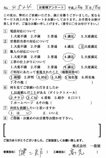 CCF_001318