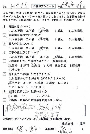 CCF_001319