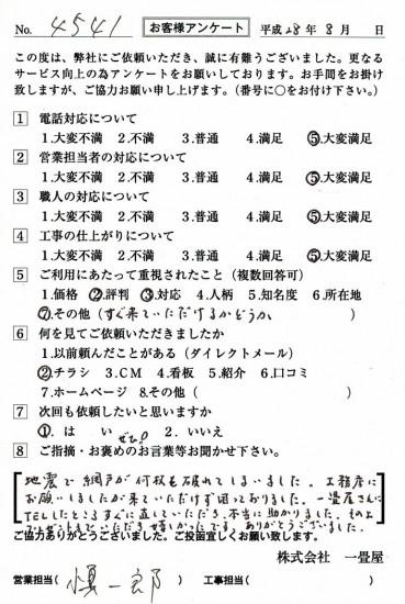 CCF_001321