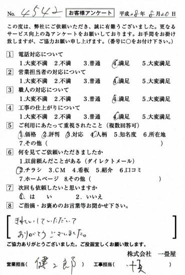 CCF_001322