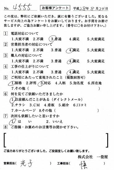 CCF_001325