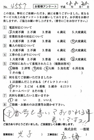 CCF_001326