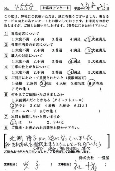 CCF_001327