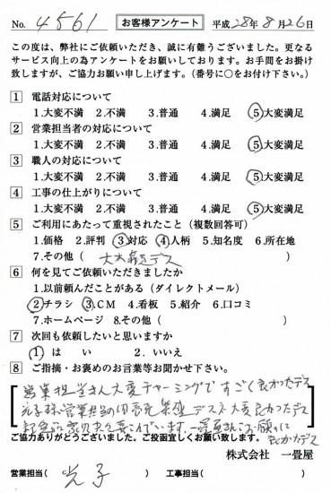 CCF_001328