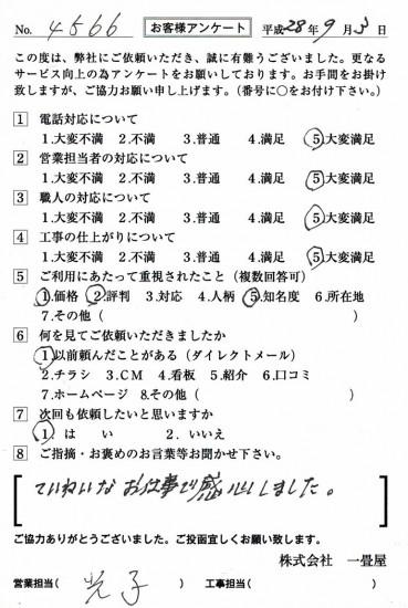 CCF_001329