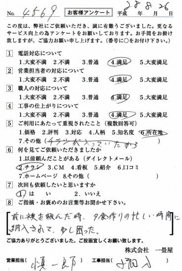 CCF_001330