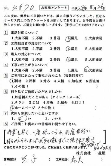 CCF_001331