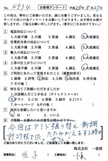 CCF_001333
