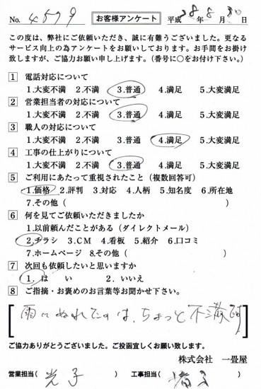 CCF_001335