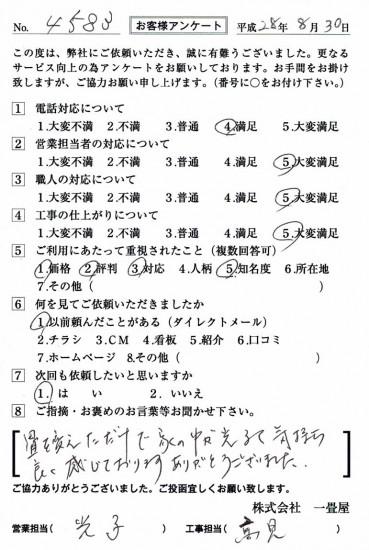 CCF_001336