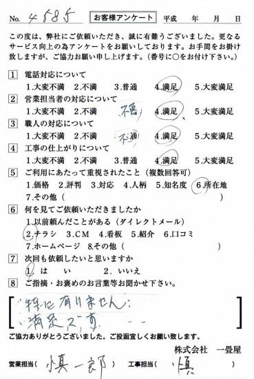 CCF_001338
