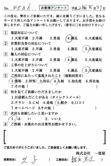 CCF_001339