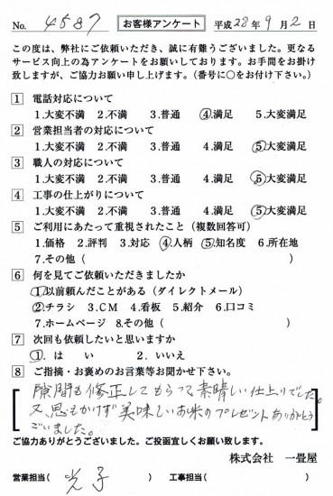 CCF_001340