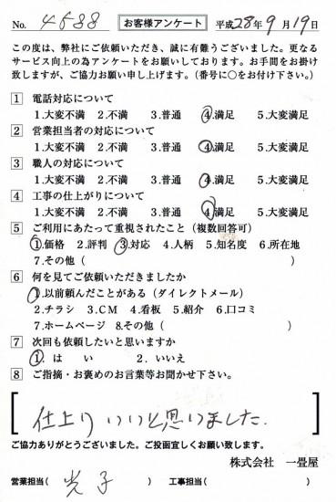 CCF_001341