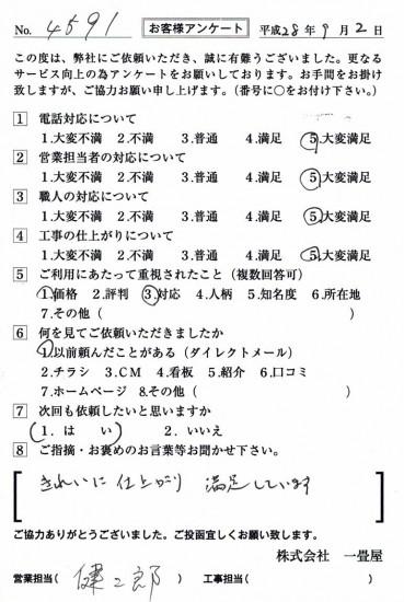 CCF_001342