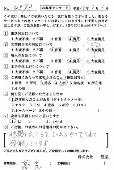 CCF_001343