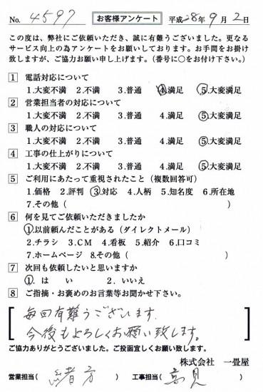 CCF_001344
