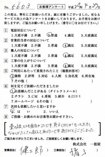 CCF_001346