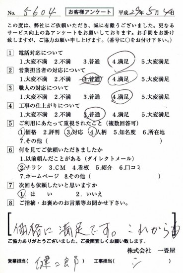 CCF_001347