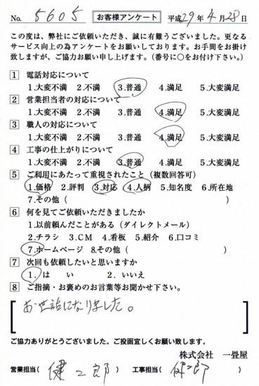 CCF_001348