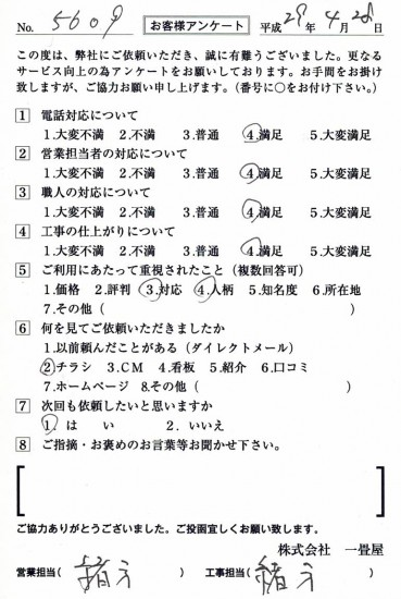 CCF_001349