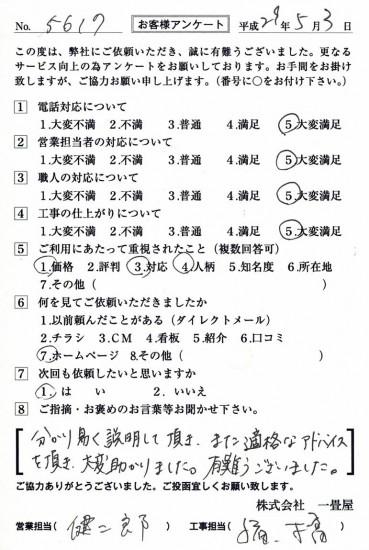 CCF_001351