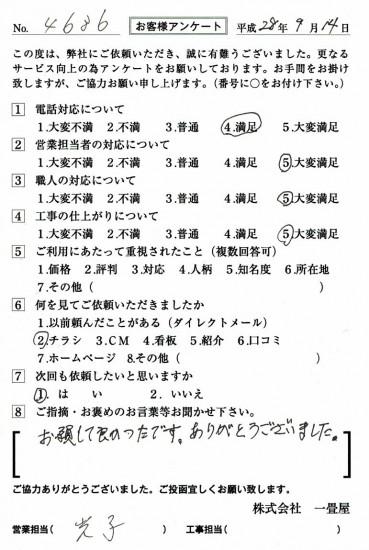 CCF_001353