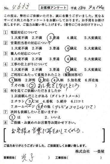 CCF_001356