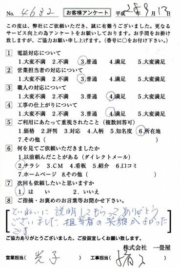 CCF_001357