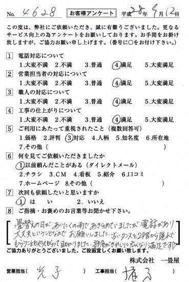 CCF_001358