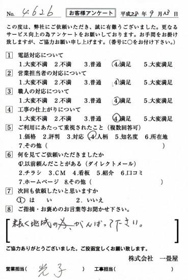 CCF_001359