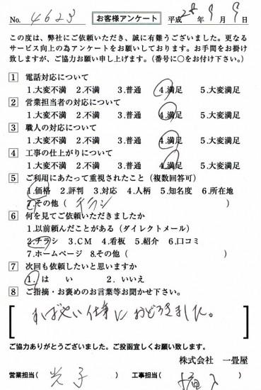 CCF_001360