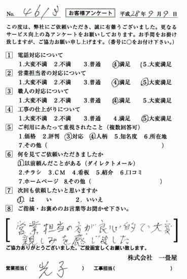 CCF_001361