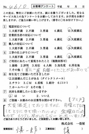CCF_001362