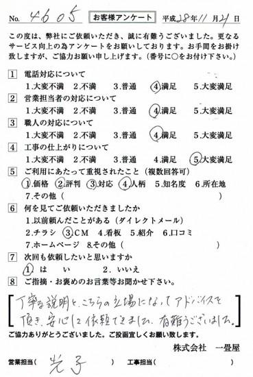 CCF_001363