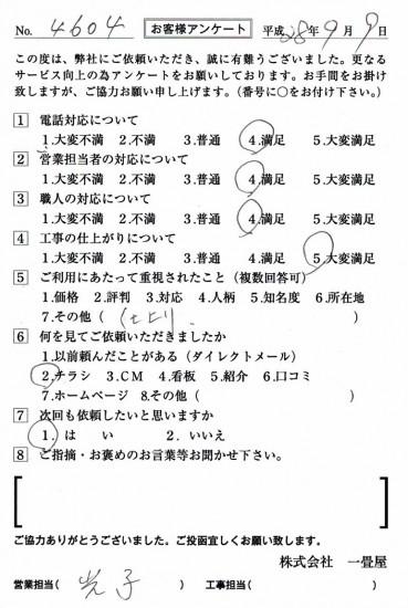 CCF_001364