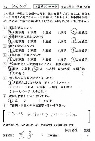 CCF_001365