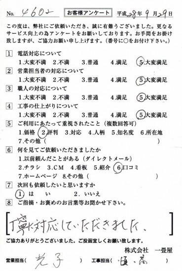 CCF_001366
