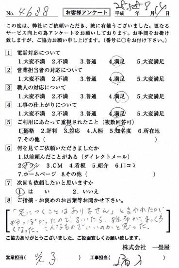 CCF_001367