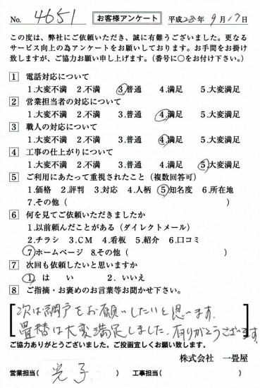 CCF_001370