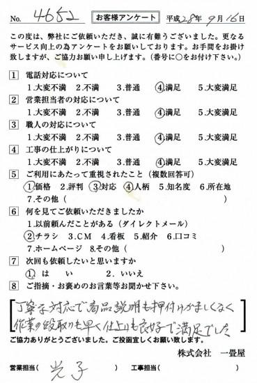CCF_001371