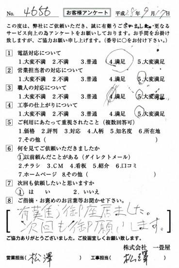 CCF_001373