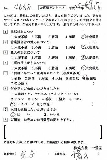 CCF_001374