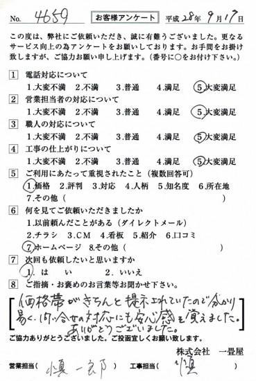 CCF_001375