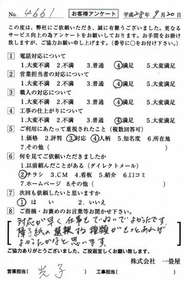 CCF_001376