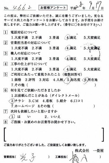 CCF_001377